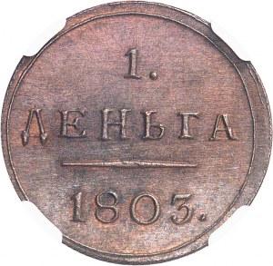 Alexandre Ier (1801-1825). Denga (1/2 kopeck) Novodel 1803, KM, Kolyvan.