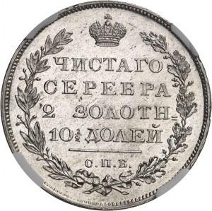 Nicolas Ier (1825-1855). Demi-rouble ou poltina 1831, Saint-Pétersbourg.