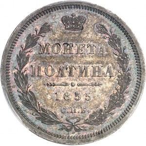 Nicolas Ier (1825-1855). Demi-rouble ou poltina 1855, Saint-Pétersbourg.