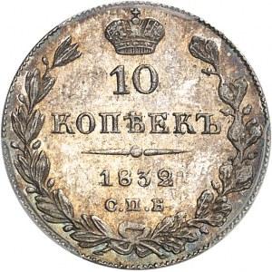 Nicolas Ier (1825-1855). 10 kopecks ou grivennik, variété de date modifiée 1832/3, Saint-Pétersbourg.