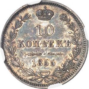 Nicolas Ier (1825-1855). 10 kopeck 1855, MW, Varsovie.