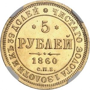Alexandre II (1855-1881). 5 roubles 1860, Saint-Pétersbourg.