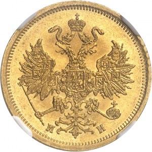 Alexandre II (1855-1881). 5 roubles 1863, Saint-Pétersbourg.