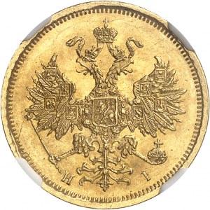 Alexandre II (1855-1881). 5 roubles 1870, Saint-Pétersbourg.