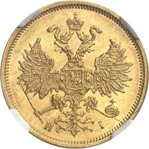 Alexandre II (1855-1881). 5 roubles 1876, Saint-Pétersbourg.
