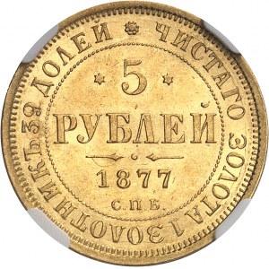 Alexandre II (1855-1881). 5 roubles 1877, Saint-Pétersbourg.