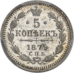 Alexandre II (1855-1881). 5 kopecks 1879, Saint-Pétersbourg.