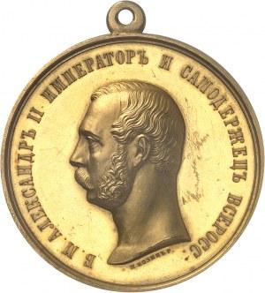 Alexandre II (1855-1881). Médaille d'Or de récompense ND (1855-1881), Saint-Pétersbourg.