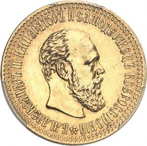 Alexandre III (1881-1894). 10 roubles 1889, Saint-Pétersbourg.