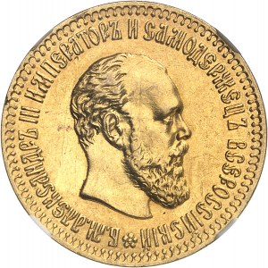 Alexandre III (1881-1894). 10 roubles 1894, Saint-Pétersbourg.