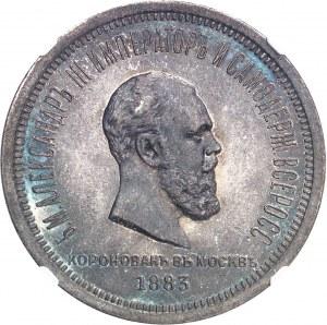 Alexandre III (1881-1894). Rouble du couronnement 1883, Saint-Pétersbourg.