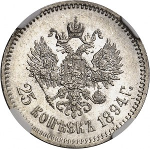 Alexandre III (1881-1894). 25 kopecks 1894, Saint-Pétersbourg.
