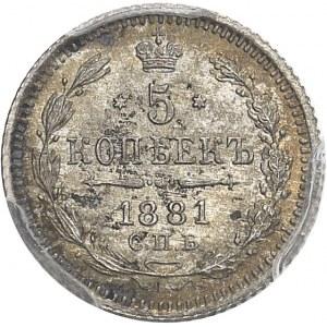 Alexandre III (1881-1894). 5 kopecks 1881, Saint-Pétersbourg.