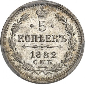 Alexandre III (1881-1894). 5 kopecks 1882, Saint-Pétersbourg.