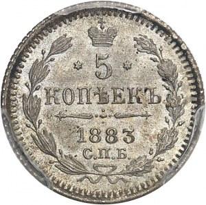 Alexandre III (1881-1894). 5 kopecks 1883, Saint-Pétersbourg.