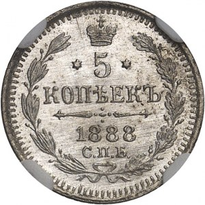 Alexandre III (1881-1894). 5 kopecks 1888, Saint-Pétersbourg.