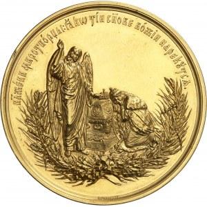 Nicolas II (1894-1917). Médaille d'Or, mort d'Alexandre III par P. Stadnitsky 1894, Saint-Pétersbourg.