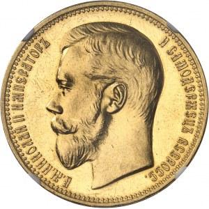 Nicolas II (1894-1917). 25 roubles ou 2 1/2 impérials (50 francs) 1896, Saint-Pétersbourg.
