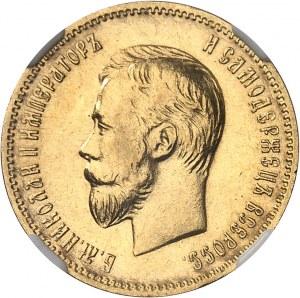 Nicolas II (1894-1917). 10 roubles 1910, Saint-Pétersbourg.