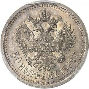 Nicolas II (1894-1917). 50 kopeck 1899, Paris.