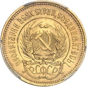URSS (1922-1991). Chervonetz (10 roubles) 1923, Saint-Pétersbourg.