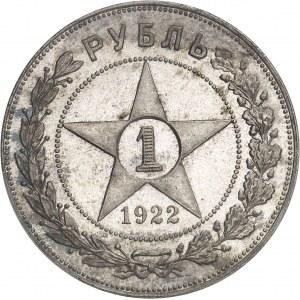 URSS (1922-1991). 1 rouble, Flan bruni (PROOF) 1922 ПЛ, Leningrad.