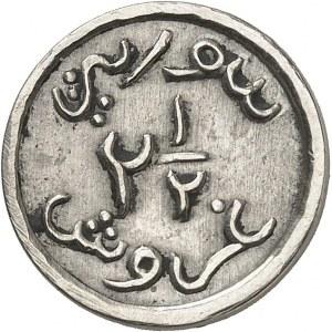 Syrie indépendante (1941-1958). 2 1/2 piastres, frappe d'essai ? en argent ND (à partir de fin 1941), Alep.