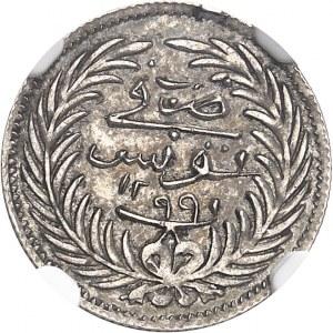 Mohamed el-Sadik Bey (1859-1882). Essai de 1/2 piastre, sans le nom du sultan AH 1299 (1882), Paris.