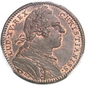 """Amérique-Canada (colonies françaises), Louis XV (1715-1774). Jeton """"SUB OMNI SIDERE CRESCUNT"""", type sans l'alligator par Duvivier 1751, Paris."""