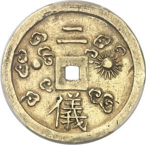 Annam, Thieu Tri (1841-1847). 2 tien d'or ND (1841-1847).