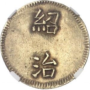 Annam, Thieu Tri (1841-1847). Tien ND (1841-1847).