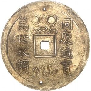 Annam, Dông Khanh (1885-1889). Lang ou monnaie Van thê vinh lai ND (1885-1889).