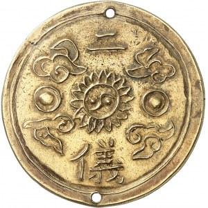Annam, Thành Thái (1889-1907). 2 tiên Or ou monnaie Nhi Nghi aux deux soleils (Kim-tiên de 3e classe) ND (1889-1907), Hué.