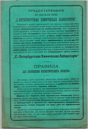 Lab. Chemiczne, S. Petersburg, 1908R.