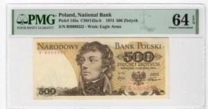 500 złotych 1974 - seria R - PMG 64 EPQ