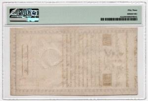 10 złotych 1794 - seria C - PMG 53