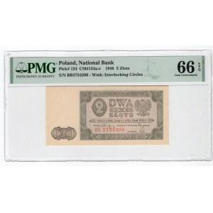 2 złote 1948 - seria BR - PMG 66 EPQ