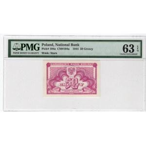 50 gorszy 1944 - PMG 63 EPQ