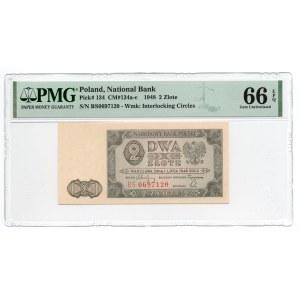 2 złote 1948 - seria BS - PMG 66 EPQ