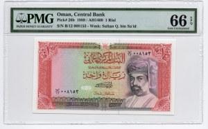 Oman - 1 rial 1989 - PMG 66 EPQ