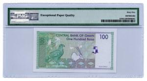 Oman - 100 Baisa 1995 - PMG 65 EPQ