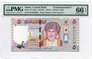 Oman - 5 Rials 2010 - PMG 66 EPQ