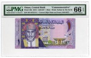 Oman - 1 Rial 2015 - PMG 66 EPQ