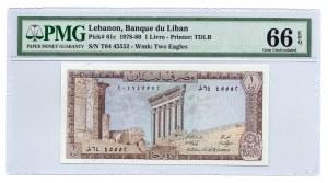 Liban - 1 livre 1978 - PMG 66 EPQ