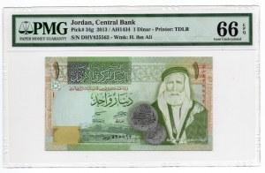 Jordania - 1 Dinar 2013 - PMG 66 EPQ