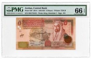 Jordania - 5 dinars 2014 - PMG 66 EPQ