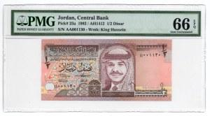 Jordania - 1/2 Dinar 1992 - PMG 66 EPQ