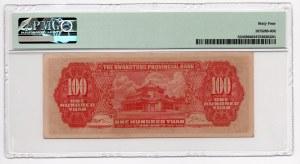 Chiny - 100 Yuan 1949 - PMG 64
