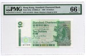 Hong Kong - 10 Dollarów 1993 - PMG 66 EPQ