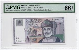 Oman - 1 Rial 1995 - PMG 66 EPQ
